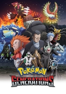 Pokémon Generations (Pokémon Generations)