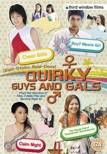 Quirky Guys and Gals - Poster / Capa / Cartaz - Oficial 2