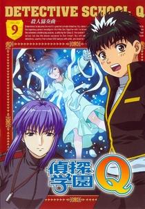 Detective Academy Q - Poster / Capa / Cartaz - Oficial 5