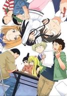 Genshiken (2ª Temporada) (げんしけん2)