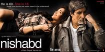 Nishabd - Poster / Capa / Cartaz - Oficial 5