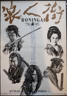 Samurai Desesperado (Rônin-gai)