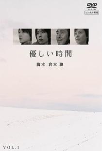 Yasashii Jikan - Poster / Capa / Cartaz - Oficial 3