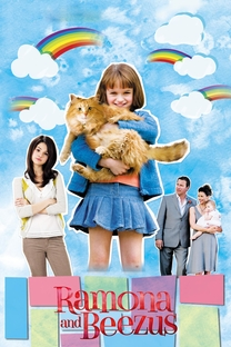 Ramona e Beezus - Poster / Capa / Cartaz - Oficial 11