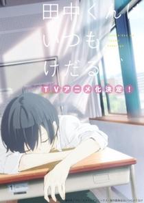 Tanaka-kun wa Itsumo Kedaruge - Poster / Capa / Cartaz - Oficial 2