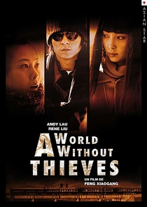 A World Without Thieves - Poster / Capa / Cartaz - Oficial 10