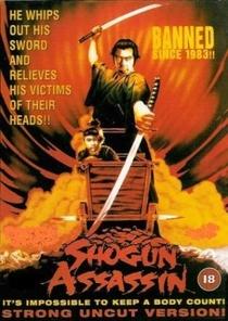 Ninja Assassino - Poster / Capa / Cartaz - Oficial 6
