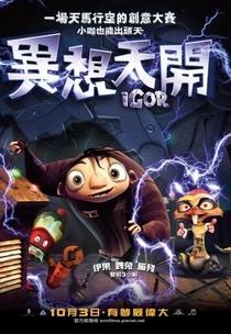Igor - Poster / Capa / Cartaz - Oficial 5