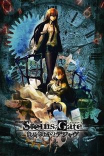Steins;Gate - Poster / Capa / Cartaz - Oficial 3