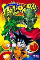 Dragon Ball: Saga da Vovó Uranai