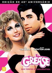 Grease - Nos Tempos da Brilhantina - Poster / Capa / Cartaz - Oficial 13