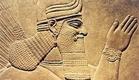 Mesopotâmia (parte 02) - Grandes Civilizações
