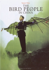 The Bird People In China - Poster / Capa / Cartaz - Oficial 2