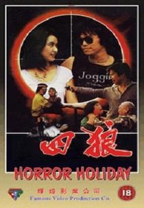 Horror Holiday - Poster / Capa / Cartaz - Oficial 1