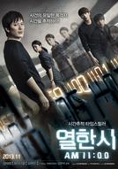 AM 11:00 (Yeolhanshi)