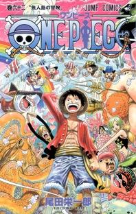One Piece: Saga 9 - Ilha dos Tritões - Poster / Capa / Cartaz - Oficial 1