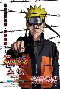 Naruto Shippuden 5: A Prisão de Sangue - Poster / Capa / Cartaz - Oficial 1