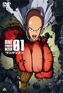 One Punch Man: Special 1 - Shinobiyori Sugiru Kage (ワンパンマン 忍び寄りすぎる影)