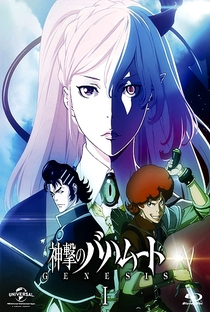 Shingeki no Bahamut: Genesis Recap - Poster / Capa / Cartaz - Oficial 1