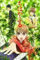 Chihayafuru (1ª Temporada) (ちはやふる)
