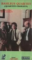 Quarteto Basileus (Il quartetto Basileus)