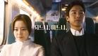 Korean Movie 그날의 분위기 (Mood of the Day, 2016) 예고편 (Trailer)