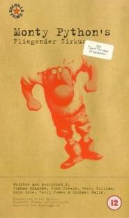 Monty Python's Fliegender Zirkus  - Poster / Capa / Cartaz - Oficial 1