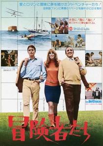 Os Aventureiros - Poster / Capa / Cartaz - Oficial 10