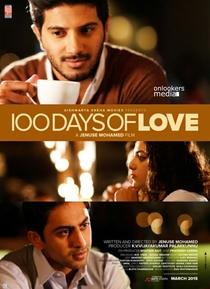 100 dias de amor - Poster / Capa / Cartaz - Oficial 1