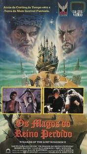 Os Magos Do Reino Perdido - Poster / Capa / Cartaz - Oficial 2
