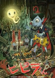 Hipira-kun - Poster / Capa / Cartaz - Oficial 3