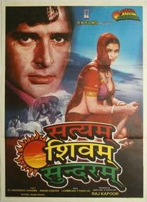 Satyam Shivam Sundaram: Amor Sublime - Poster / Capa / Cartaz - Oficial 1