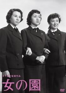 The Garden of Women - Poster / Capa / Cartaz - Oficial 3