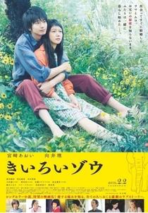 Kiiroi Zou - Poster / Capa / Cartaz - Oficial 1