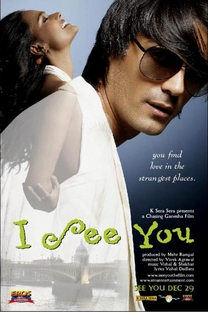 I See You - Poster / Capa / Cartaz - Oficial 2
