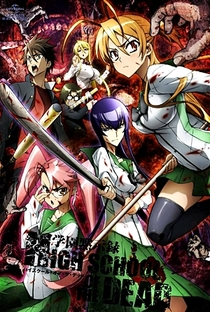 Highschool of the Dead - Poster / Capa / Cartaz - Oficial 21