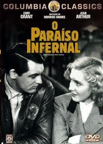 Paraíso Infernal - Poster / Capa / Cartaz - Oficial 5