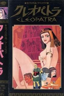 Cleópatra - Poster / Capa / Cartaz - Oficial 5
