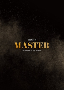Mestre - Poster / Capa / Cartaz - Oficial 3