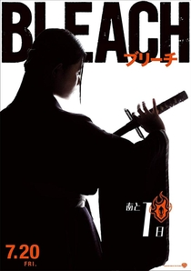 Bleach - Poster / Capa / Cartaz - Oficial 2