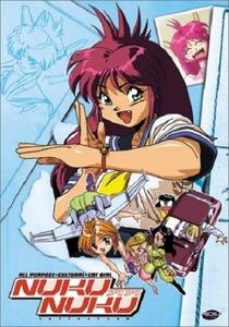 Nuku Nuku - Poster / Capa / Cartaz - Oficial 1