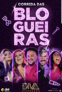 Corrida das Blogueiras (2ª temporada) - Poster / Capa / Cartaz - Oficial 1
