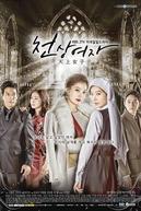 Angel's Revenge (Cheonsang Yeoja)