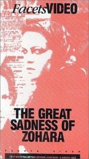 The Great Sadness of Zohara - Poster / Capa / Cartaz - Oficial 1