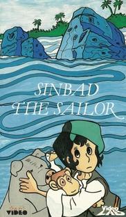 Sinbad, O Marujo - Poster / Capa / Cartaz - Oficial 2