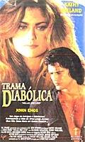 Trama Diabólica - Poster / Capa / Cartaz - Oficial 1