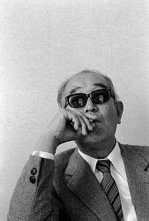 Akira Kurosawa - Poster / Capa / Cartaz - Oficial 1