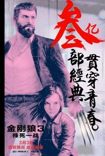 Logan - Poster / Capa / Cartaz - Oficial 18