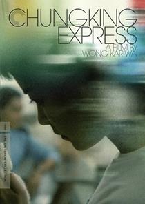 Amores Expressos - Poster / Capa / Cartaz - Oficial 2
