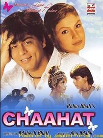 Chaahat - Desejo - Poster / Capa / Cartaz - Oficial 1